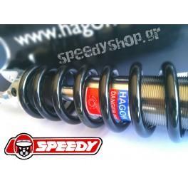 http://www.speedyshop.gr/img/p/5/7/5/8/5758-thickbox_default.jpg